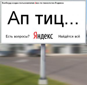 http://puzat.ru/wp-content/uploads/2009/02/upupup-300x293.png