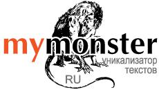 mymonster