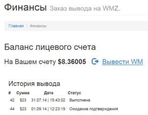 черкасов_доход6