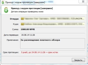 dohod_hkimbov3