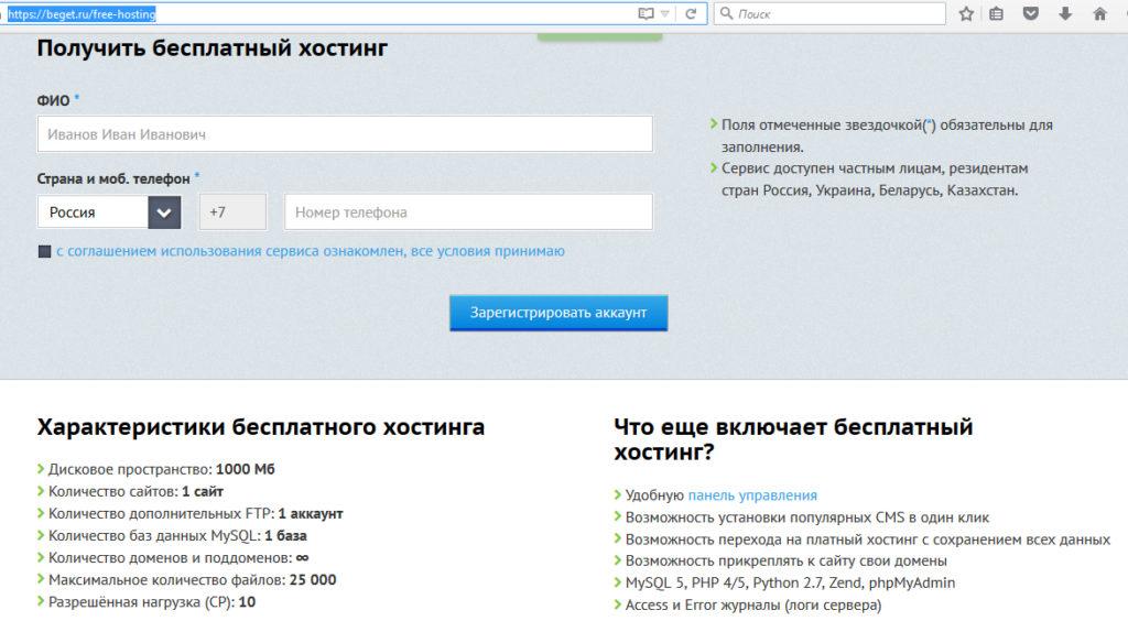 1 (скриншот) (2)
