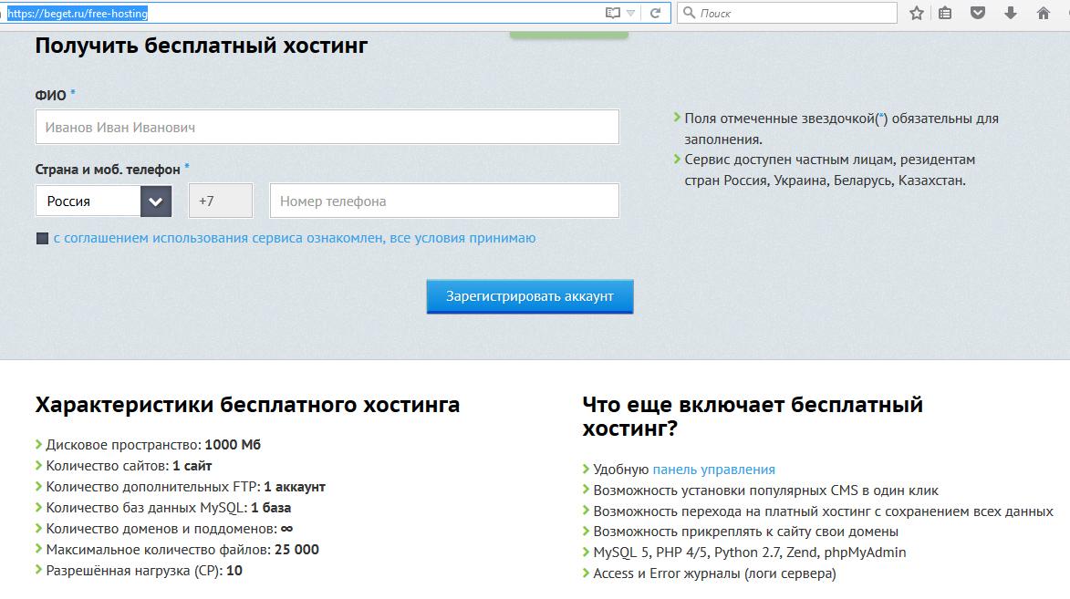 каталог севастопольских спортивных сайтов