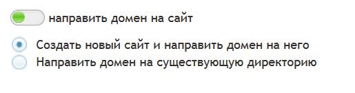 2 (скриншот) (1)