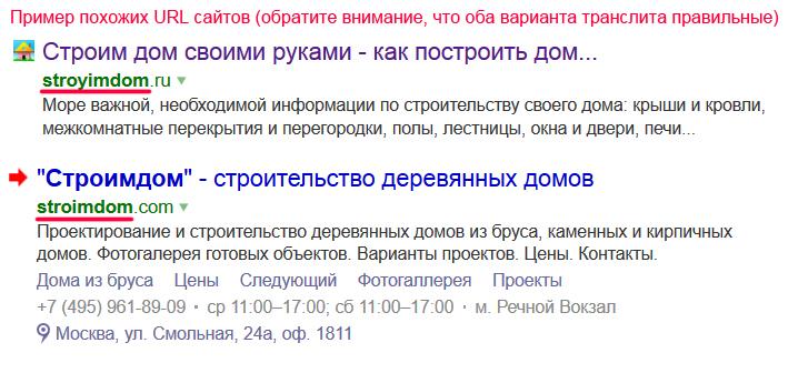 2(скриншот)