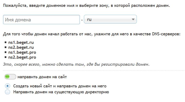 4 (скриншот) (1)