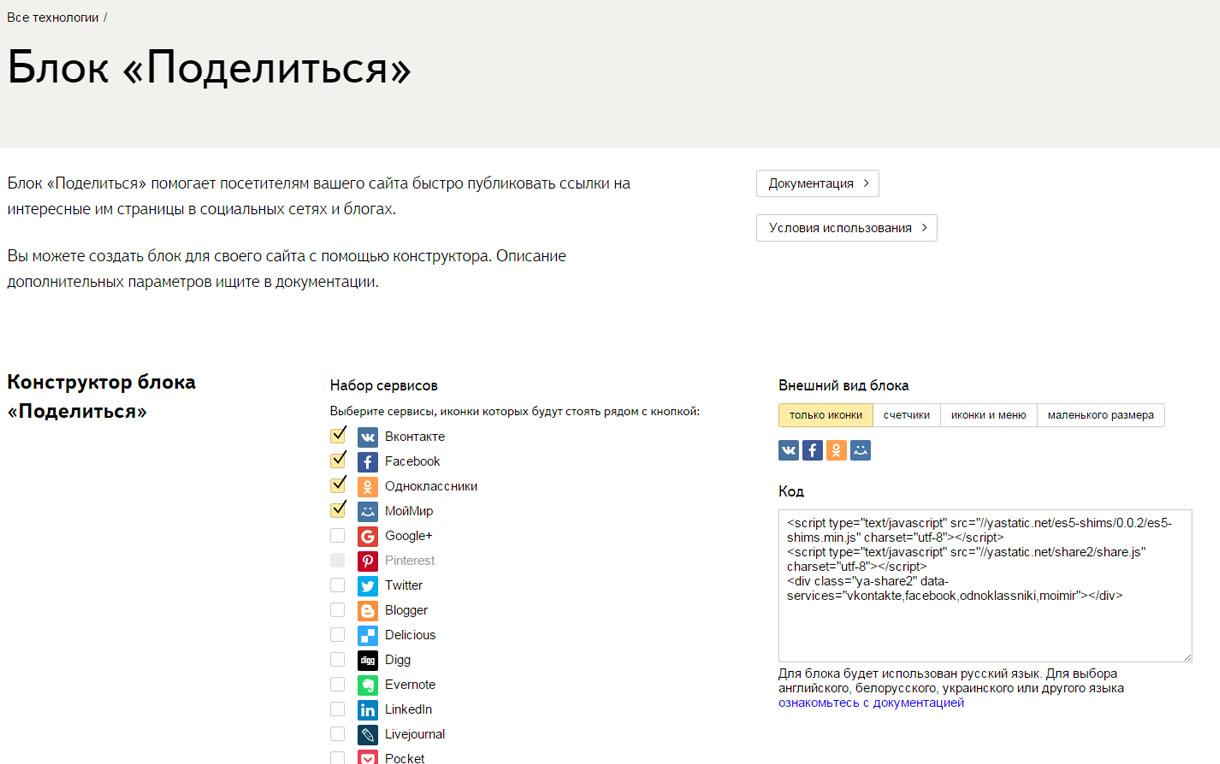 Моя страница в Одноклассниках - Зайти на страницу