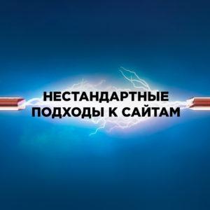 kvadratnyj-megazaryad-ol-1