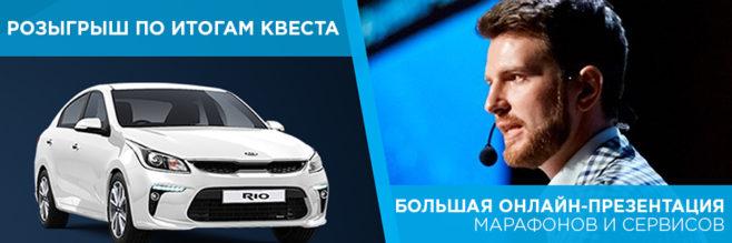 bolshaya-onlajn-prezentaciya-puzatru