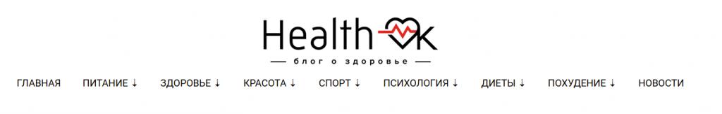 Дизайн сайта: меню