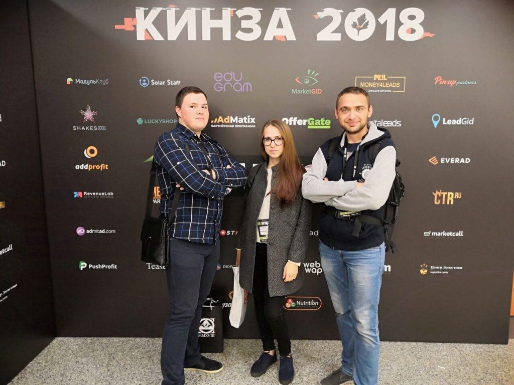 Дмитрий на конференции для вебмастеров КИНЗА