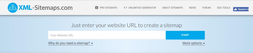 XML-Sitemaps. Создание Sitemap