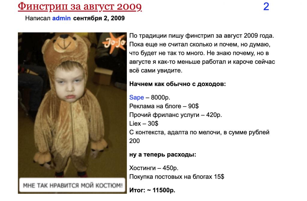 Финстрип Станислава Кунгурова