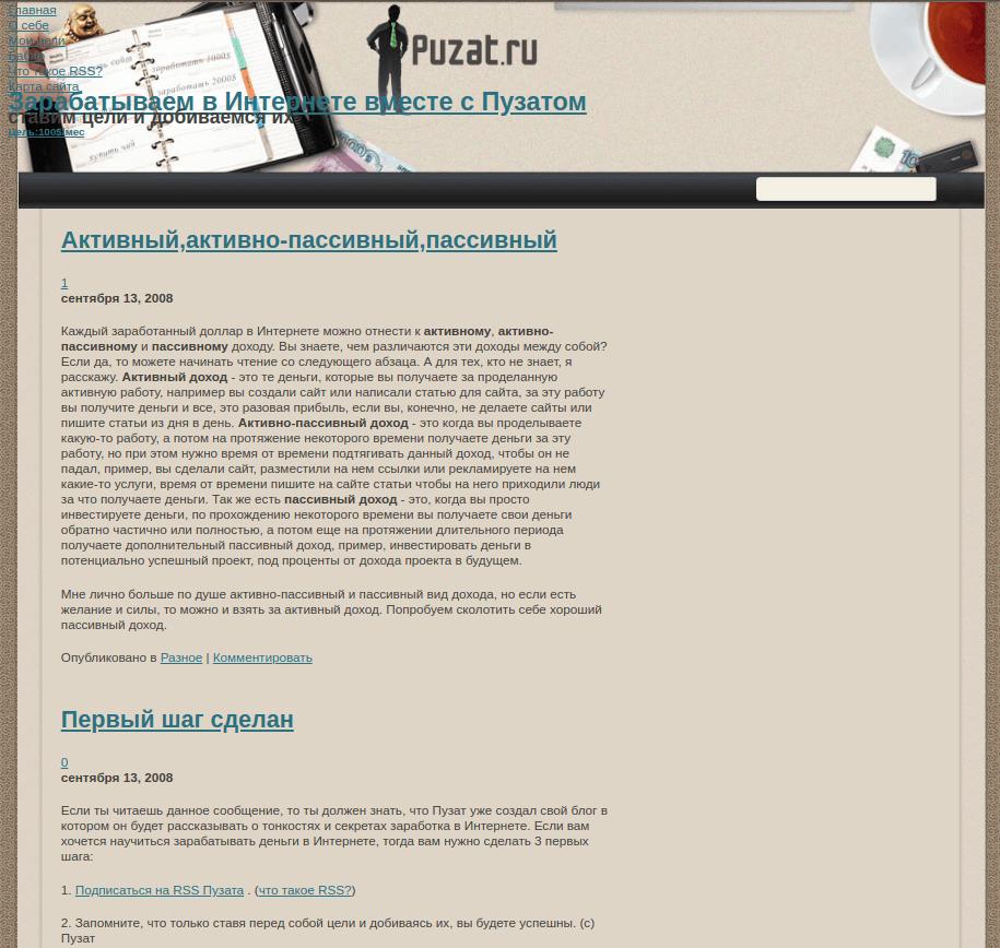 Слепок сайта на Archive.org