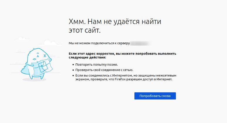 Когда нет ssl-сертификата