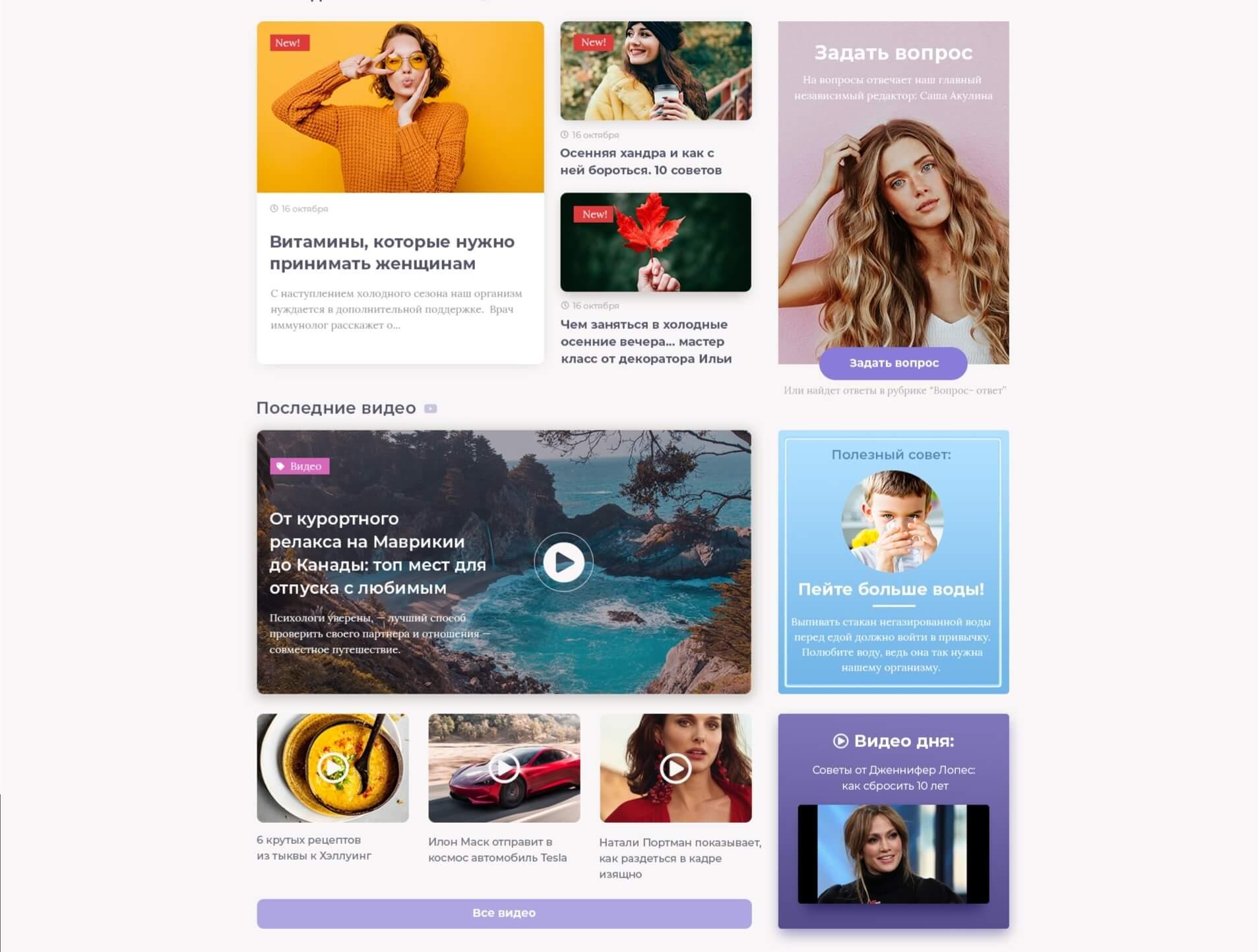 Плюсы и минусы премиум-темы WordPress