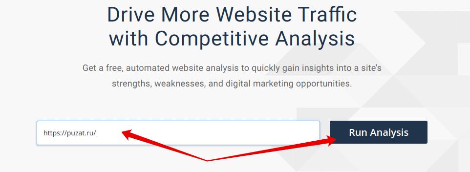 Как найти свой сайт в Alexa Rank