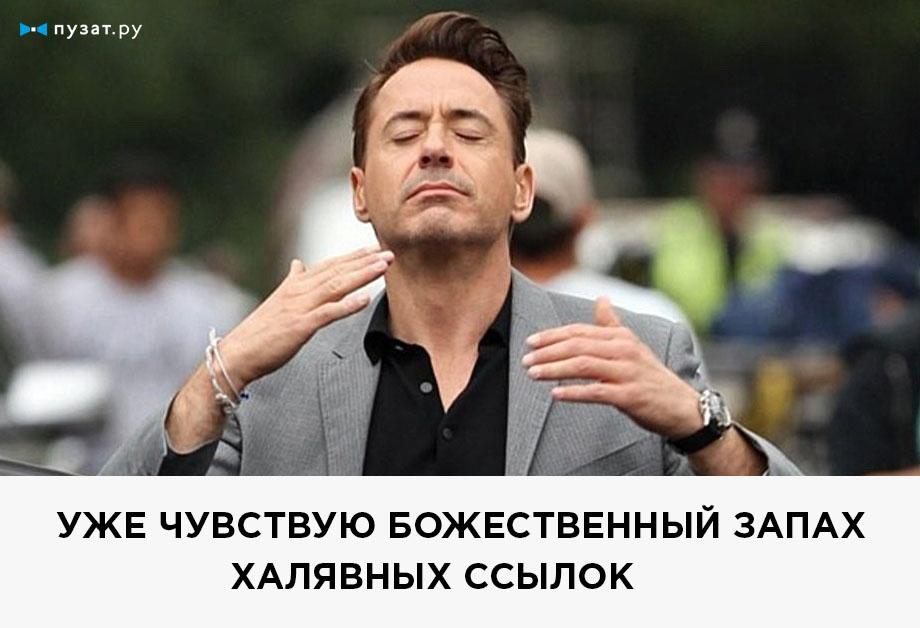 Как получить ссылки из Яндекс Кью