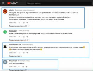 Пример ссылки в комментариях