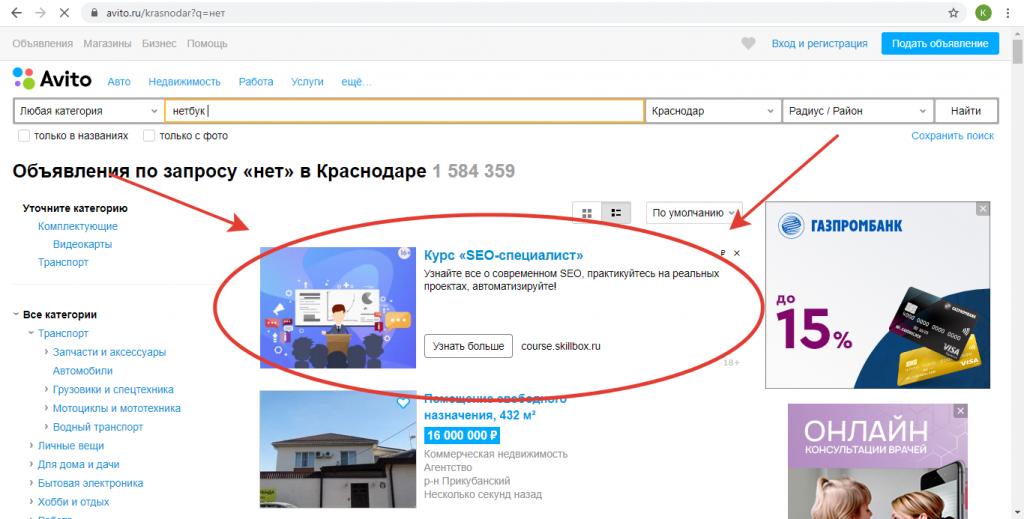 Сайт-партнёр Яндекса