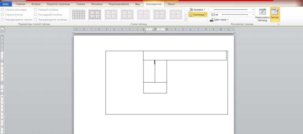 Рисование ячеек внутри таблицы