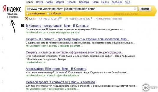 Пример поиска сайтов не содержащих полезной информации